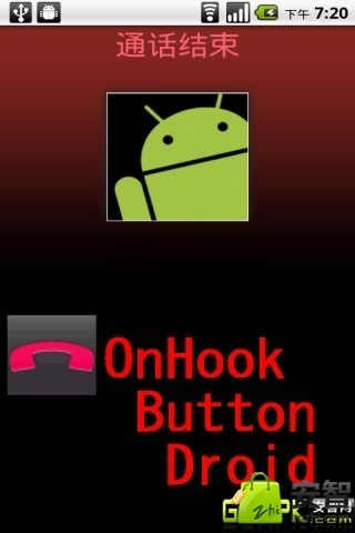 挂断键 OnHook Button Droid