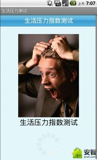 performance appraisal是什么意思_performance ... - 在线翻译