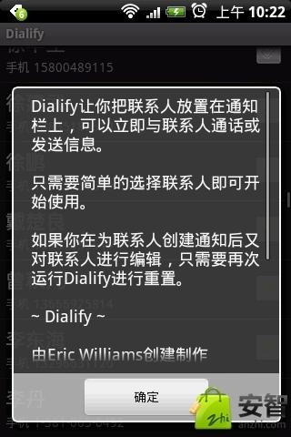 [分享] 我的京都大阪自助旅行專用iPhone / Android App @ Little's 149 ...