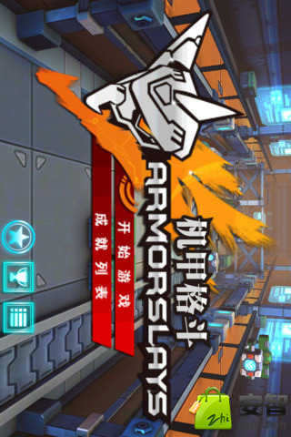 SD鋼彈Battle Station on the App Store - iTunes - Apple