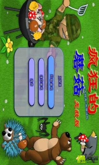 疯狂农场3 HD Free (Farm Frenzy 3 HD Free):在App Store 上的内容