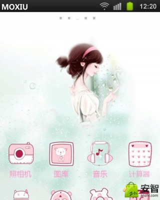 Moment cam animation camera Download - Moment cam ...
