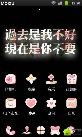 mp3 music download電腦版 - 癮科技App